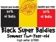 MC Quantock Summer Two Year Old Black Super Baldie 2014 Sale Average